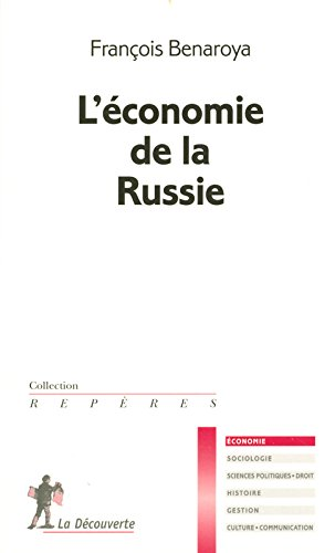 L'économie de la Russie