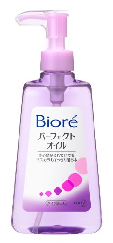 biore-make-up-remover-perfect-oil-230ml-japan-import