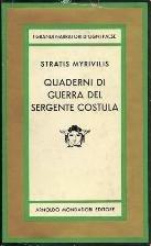 Quaderni di guerra del Sergente Costula