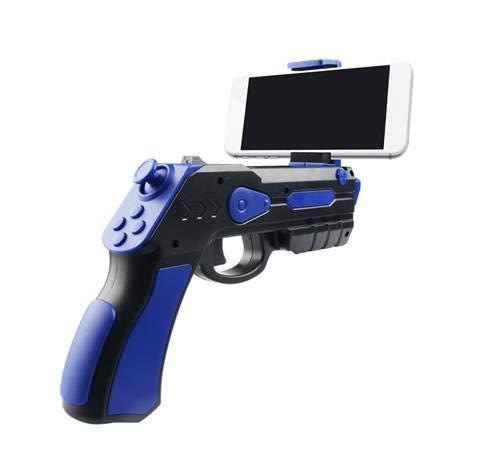 7c5647cb479a Ar game gun the best Amazon price in SaveMoney.es