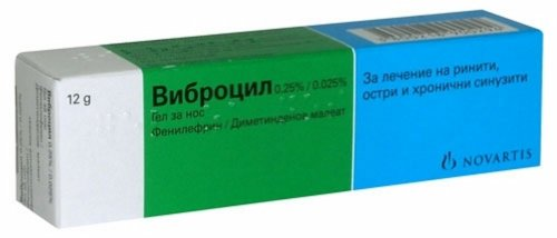 vibrocil-gel-treatment-of-allergic-rhinitis-and-chronic-rhinitis-12-gr-by-novartis
