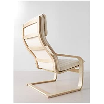 ikea schwingsessel po ng sessel freischwinger loungechair aus birkenholz polster alme natur. Black Bedroom Furniture Sets. Home Design Ideas