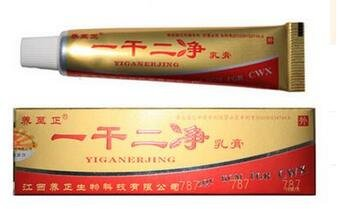 mq-natural-chinese-herbal-medicine-cream-eczema-dermatitis-psoriasis-vitiligo-skin-disease-treatment