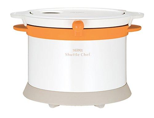 Thermos Vide Isolation Thermique Cuisinière Shuttle Chef Orange 2.6l Kpx-2501 ou (Japon Import/Le Paquet et Le Manuel sont Écrites en Japonais)