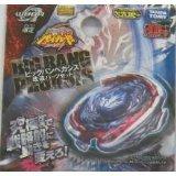 Takara Tomy [Limited] WBBA Big Bang Pegasis remodeling Parts Set [Metal Fight Beyblade] (japan import)