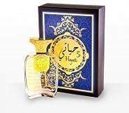 Hayati 5 Perfume for Women by Arabian Oud, 301020414