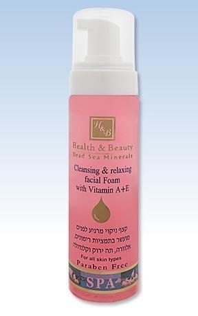 hb-dead-sea-treatment-cleansing-relaxing-facial-foam-225ml