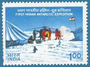 First Antarctic Expedition. Scientific Expedition, Flag, Tent, Scientists, Antarctica, Research, Penguin Rs. 1
