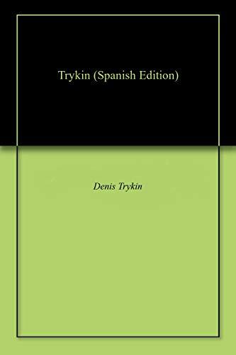 Trykin por Denis Trykin