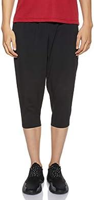 adidas Men's Essentials Plain 3/4 Pant Woven P