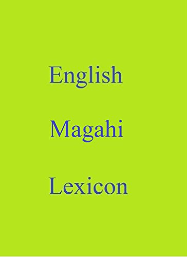 English Magahi Lexicon (World Languages Dictionary Book 66) (English Edition)