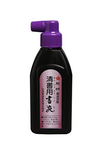 Kaimei Reinschrift fuer die manuelle Fluessigkeit 180ml horizontale oeffnung (Horizontale Flüssigkeit)