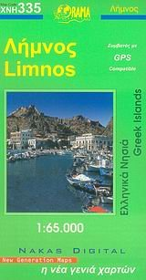 Limnos 2014 por Orama Editions