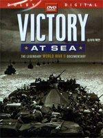 Victory at Sea Volume 4 Zr Video