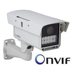 npr-ip-camera-centre-l2r4-dekom-centre-l2r4-1-ip-car-licence-plate-camera-for-di-npr-with-fitted-ir-