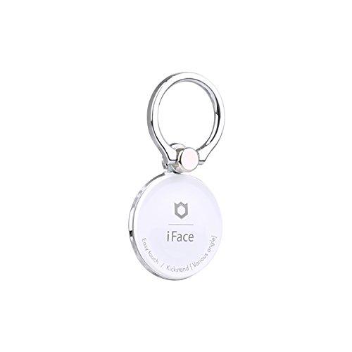 iFace Universal Phone Finger Ring Halterung [Circle] Außen für 360Rotation Grip/Ständer, Weiß