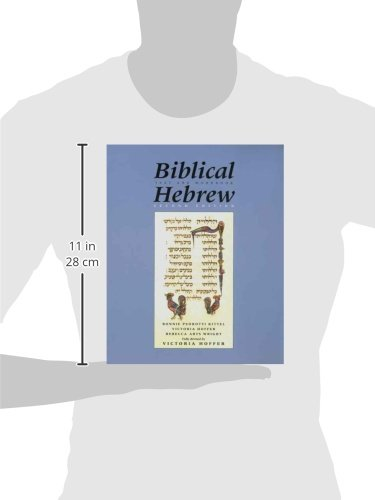 Biblical Hebrew, Second Ed. (Text and Workbook) (Yale Language)
