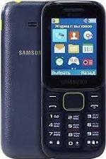 SAMSUNG GURU FM Plus SM-B110E/D (Dark blue)