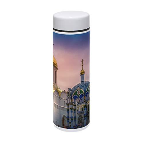 MUOOUM Einzigartige Buliding City Sky Vakuum-isolierte Edelstahl-Reise-Tasse, Sport-Wasserflasche, 200 ml, heiß für 12 Stunden