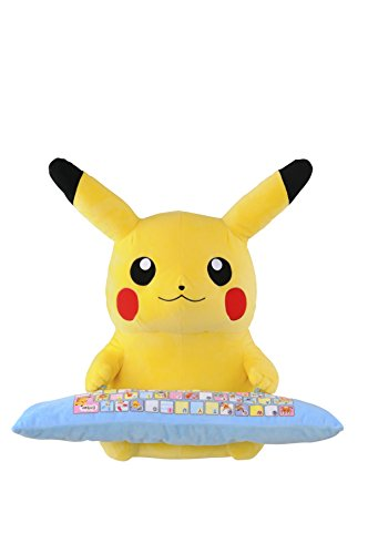 Bandai Pokemon PC Cushion Pikachu  available at amazon for Rs.11609