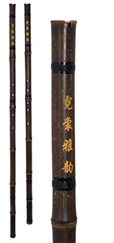 Tan Bambus (Xiao Flöte aus Bambus in Ton D chinesische Kerbflöte Vorbild für japanische Shakuhachi Bambusflöte China traditionell Meditation buddhistisch Musik Klang Percussion Weltmusik)