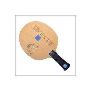 TSP Balsa Glasfiber 5.5, OVP, inkl. Lieferung