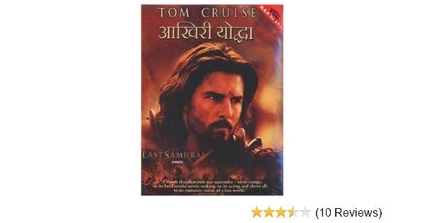 the last samurai in hindi in 720p