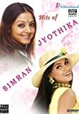 Hits Of Simran & Jyothika
