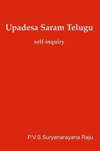 Upadesa Saram Telugu: Self-Inquiry: Volume 1