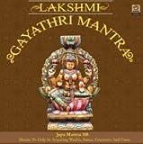 Lakshmi Gayathri Mantra