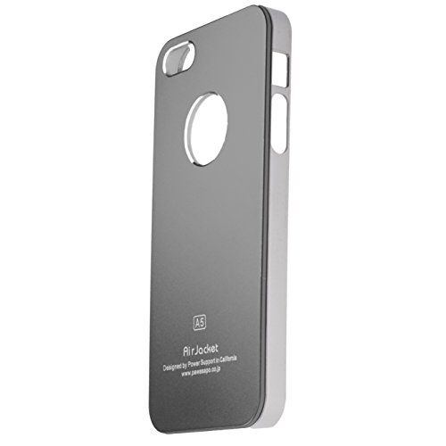 ALU- CASE Designer Schutzülle Case Cover iPhone 5 von HORNY PROTECTORS® Grau Grau
