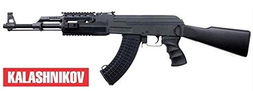 Airsoft AK47 Tactical AEG 6mm