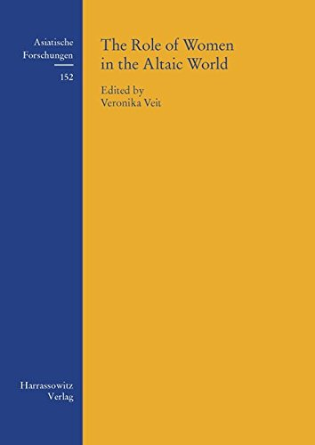 the Altaic World: Permanent International Altaistic Conference, 44th Meeting. Walberberg 26-31 August, 2001 (Asiatische Forschungen, Band 152) (Kleine Asiatische Mädchen)