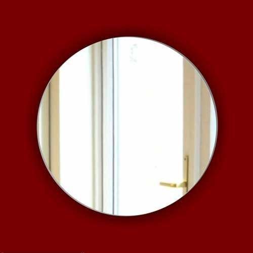Mirrors-Interiors * Januar Verkauf * Dekorative rahmenlose Runde Spiegel-Kein DIY Kein Nail erforderlich,-Kit -:-Garderobe, Plastik, Silber, 25 cm -