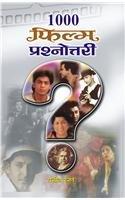 1000 Film Prashnottari