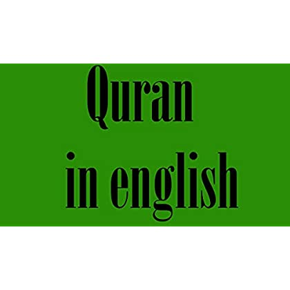 Quran In English (Yusuf_Ali_Transliteration Book 2131) (English Edition)