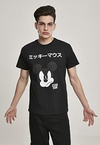 key Japanese T-shirt, black, S ()
