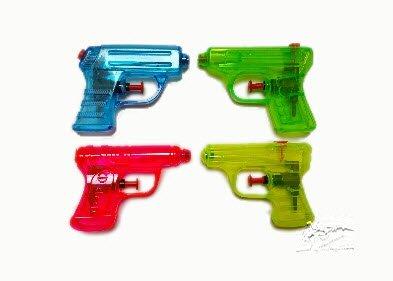 4 Stück Wasserpistole