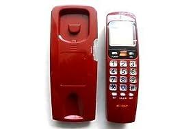 Orientel Jumbo KX-T555 LCD Landline Caller Id Telephone