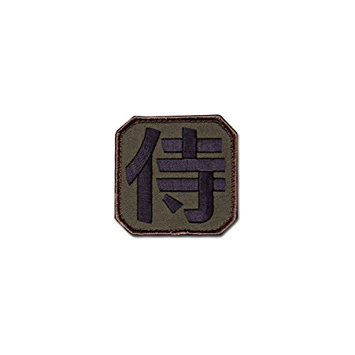 MilSpecMonkey Patch Samurai Kanji forest