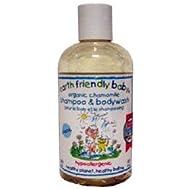 Earth Friendly Baby - Chamomile Shampoo/Bodywash (250ml) by Earth Friendly Baby