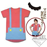 Ichibankuji Super Mario Bros. 30th Anniversary Collection C Awards Mario in the room wear beard set all one
