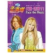 Face the Music (Hannah Mon
