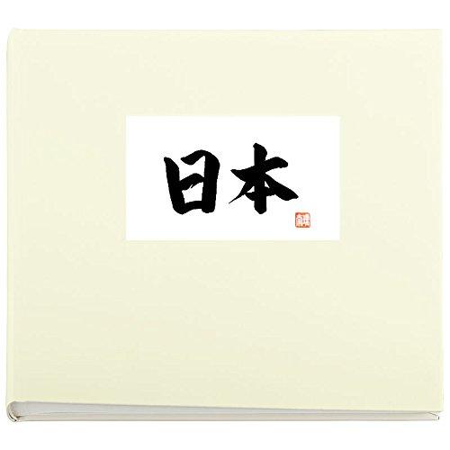 Fotoalbum JAPAN Weiß inkl. original japanische Kalligraphie 30 x 30 cm 50 Seiten