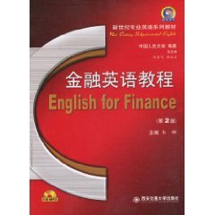 English textbook series in the new century: Financial English Course (2nd Edition) (with MP3 CD 1)(Chinese Edition)