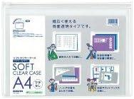 Kokuyo Clear Clear Clear Case Coloree gore no Soft type A4 Clear coke -5314T Japan | Buona Reputazione Over The World  | Cheapest  | Adatto per il colore  fde95d