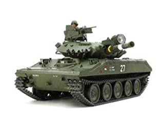 Tamiya 56043 56043-1 US M551 Sheridan Kit Full Option 1:16 Scale Model Building RC Tank with Illustrated Assembly Instructions Including Motor Brown (B07PDHZCJP) | Amazon price tracker / tracking, Amazon price history charts, Amazon price watches, Amazon price drop alerts