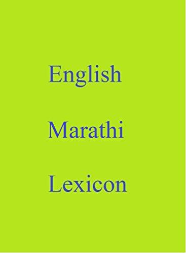 English Marathi Lexicon (World Languages Dictionary Book 17) (English Edition)