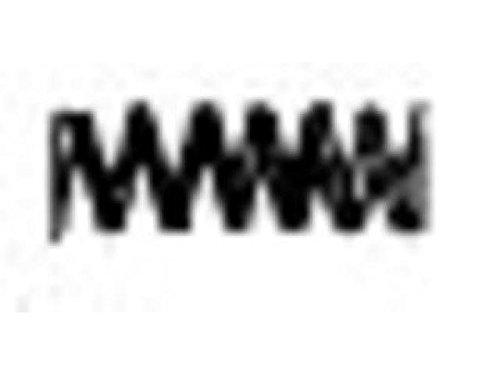 Spiralfeder zu Einstellklinke f. Gehrungssäge 354 Ersatzteil für Ulmia - Gehrungssägen