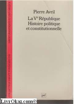 La Ve République, histoire politique et constitutionnelle